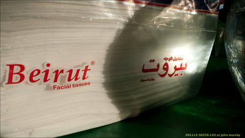 lebanon weekend beirut facialtissues