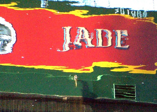 Canal Boat Jade Reflection At Lymm, Cheshire UK