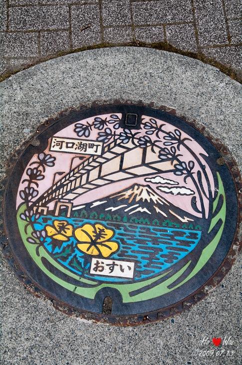 Japan_0713_0944