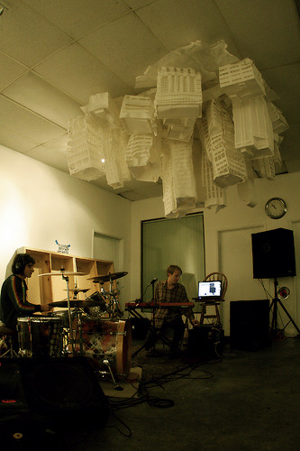 Pehrspace: Experimental Music and Art in Historic ...
