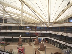 The India Mall