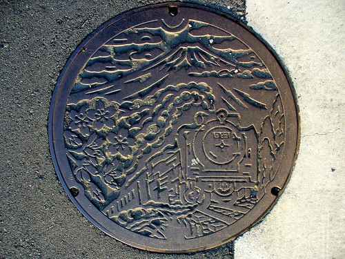 Gotenba city, Shizuoka pref manhole cover(静岡県御殿場市のマンホール)