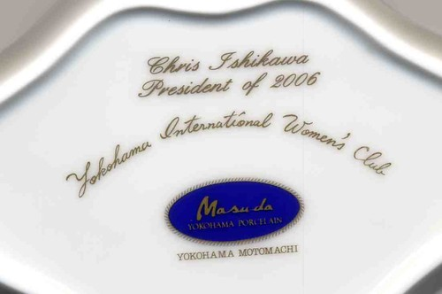 Gifts to me from friends of Yokohama International Women's Club ~ dish engraving