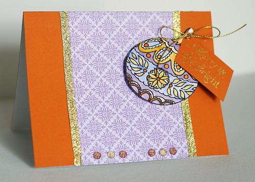 Christmas Cards 20094