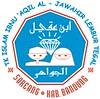 Logo Web Ibnu Aqil