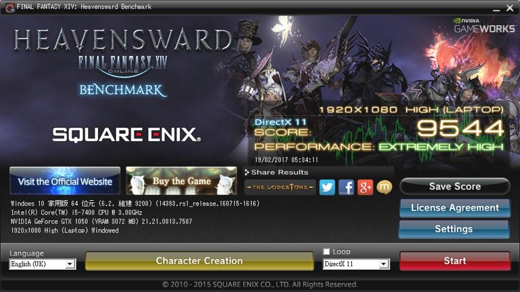 2017-02-19 05_34_40-NVIDIA GeForce Overlay | chehui liao