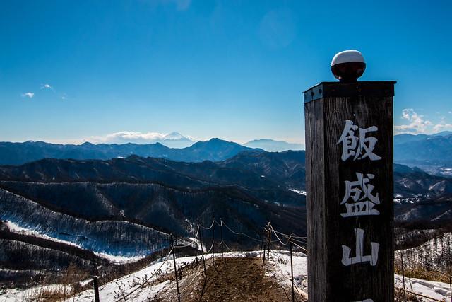 20160207-飯盛山-0263.jpg