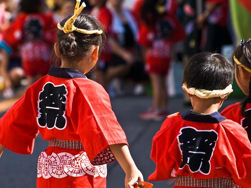 2009 sagamihara yosakoi festival