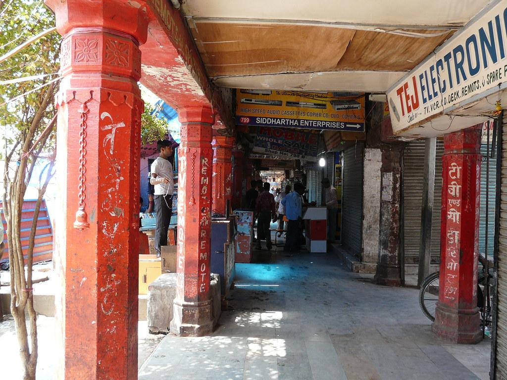 Lajpat Rai Market