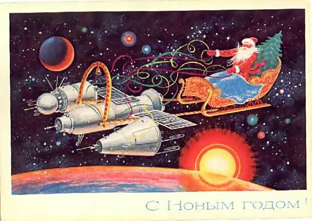 ...soviet: Happy New Year!
