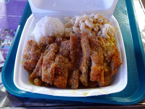 Chicken Katsu Curry - L&L Hawaiian Barbecue - Torrance, CA