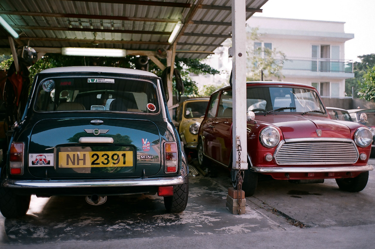 House of classic minis page 74 motoring underground for Classic underground house