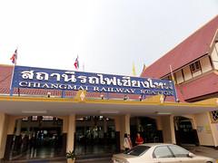 チェンマイ駅 / Chiang Mai Station