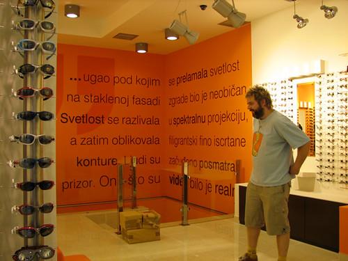 Fabulous Optical Shop Interior Design 500 x 375 · 134 kB · jpeg