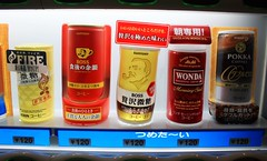 Coffee in Japanese vending machines