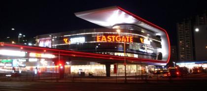 eastgate berlin center gutschein angebote kiga winter. Black Bedroom Furniture Sets. Home Design Ideas
