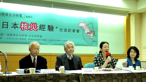 來台分享災後經驗的日本核災災區首長。