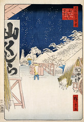 Hiroshige: Bikuni bridge in snow, 1858
