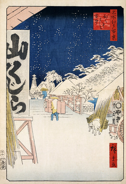 Hiroshige: Bikuni bridge in snow, 1858