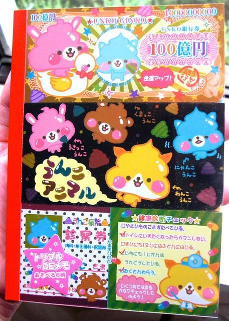 Kawaii Crux memo pad large animal poo 1a