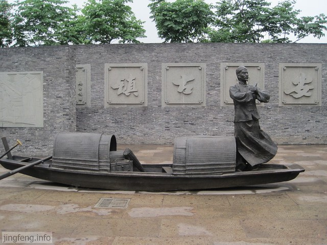 安昌古镇风景 (62)