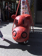 Red Hippo near the Pompidou Center