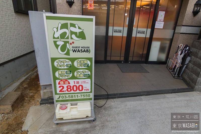東京WASABI25