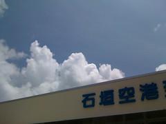Ōhama