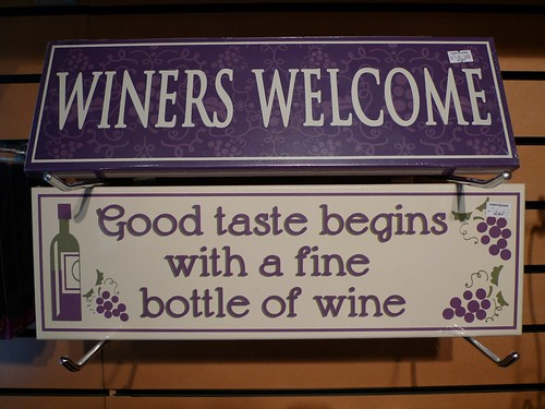 Sign in Huber winery