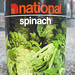 Old National Supermarket Store Sealed Spinach Can by gregg_koenig