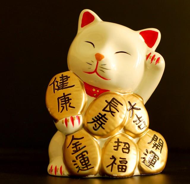 my small maneki-neko / 私の小さい招き猫