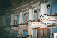 Orpheum Theatre (Champaign, Illinois)