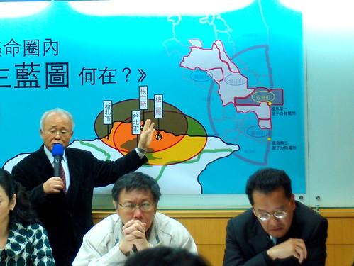 北台灣若發生核災如何逃?福島核災災區首長擔憂,有意參選台北市長的柯文哲與顧立雄亦表示束手無策