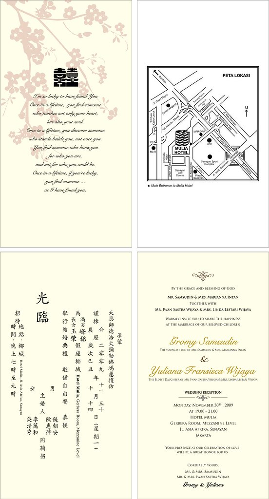 Christian Wedding Invitation Wording 21 Elegant wedding invitation from jakarta