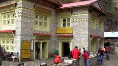 Sagarmatha National Park (Park Office)