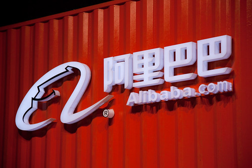 阿里巴巴 Alibaba