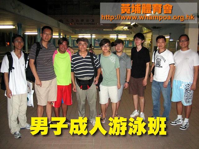20110615-男子成人游泳班