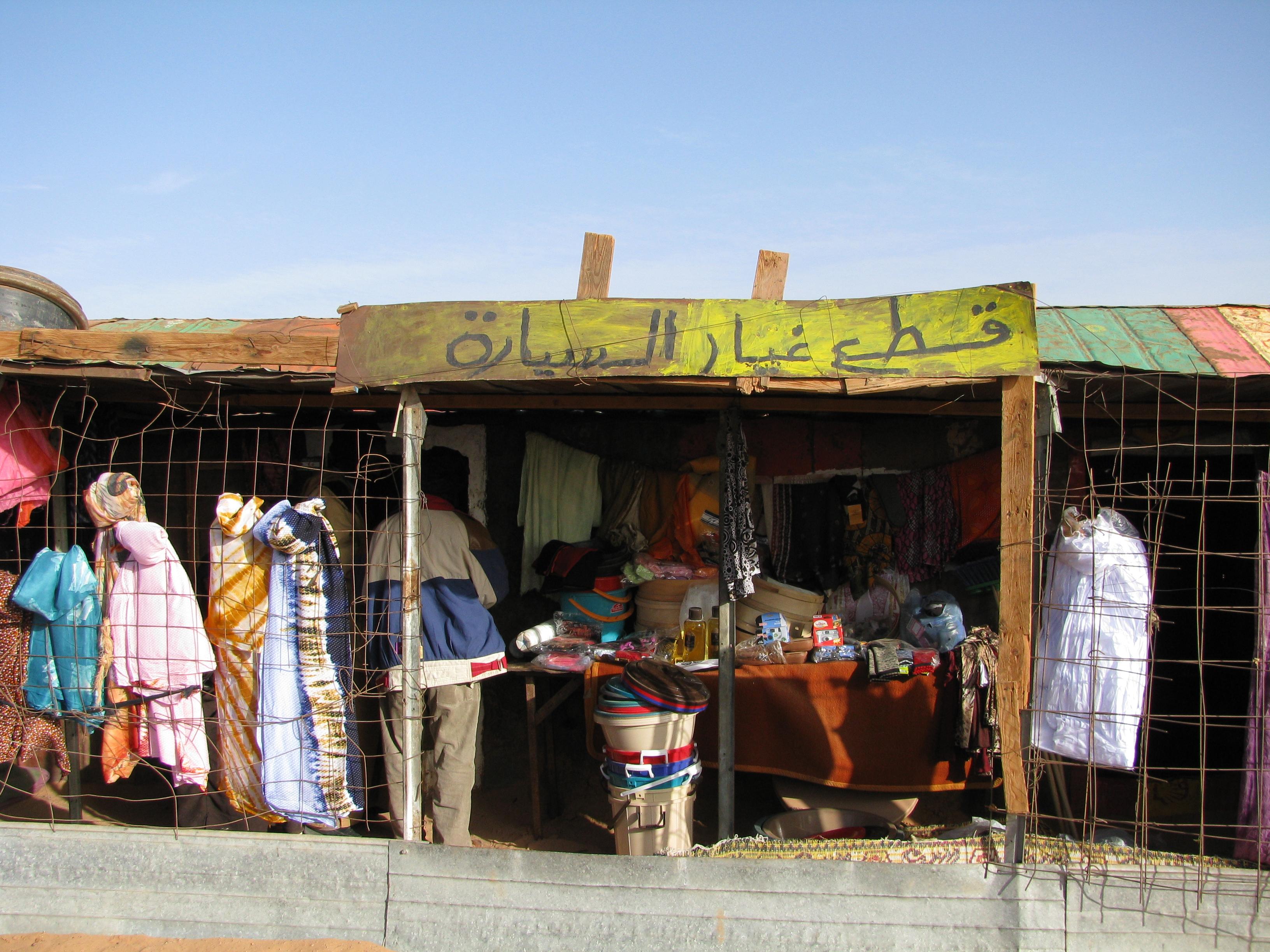 Le conflit armé du sahara marocain 3700486177_c2fc7ef348_o