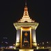 Sihanouk Memorial Phnom Penh
