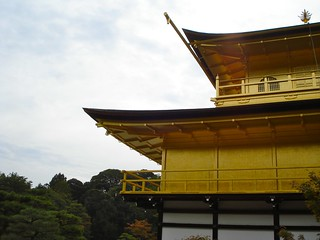 Image of Kinkaku-ji (Golden Pavilion Temple) near Kamigyō-ku. japan gardens temple kyoto buddhism 京都 日本 金閣寺 kinkakuji goldenpavilion rokuonji 鹿苑寺