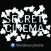 Secret Cinema - Photo Competition