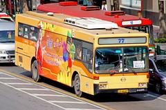 City bus in Bangkok