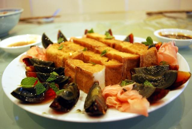 Fried Tofu, Century Eggs, Pickled Ginger, Mint | Explore avl ...