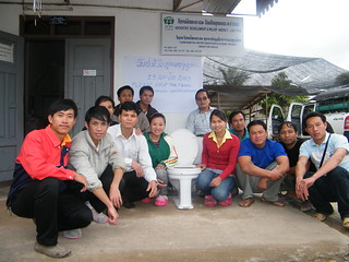 Luang Namtha WASH project team do the Big Squat!
