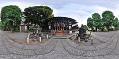 Hiratsuka Shrine