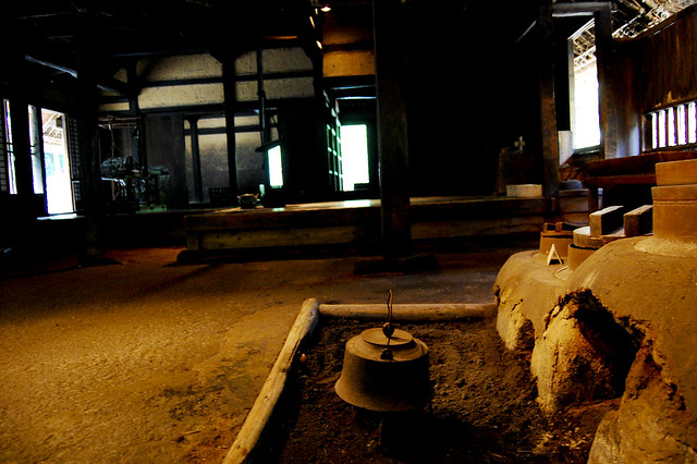 Inside traditional japanese house Flickr Photo Sharing