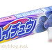 Grape HiCHEW