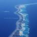 My Home, My Nation (Maldives)