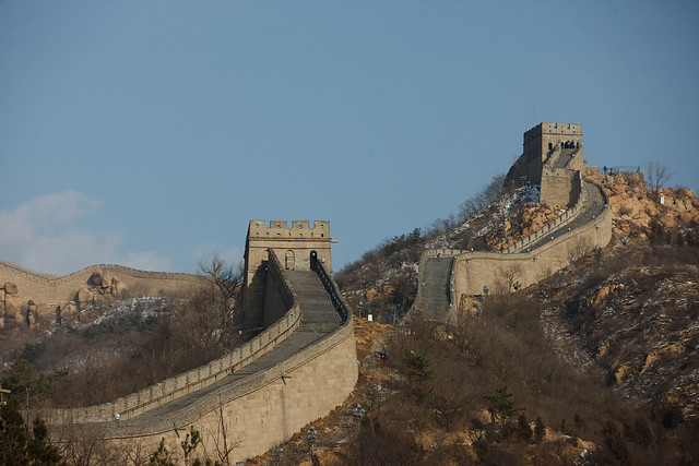 View of the Great Wall of China during President Barack Obama's visit to Badaling, China