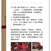 HK-Gonpo-book-1_Page_37